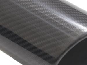 Glossy_Carbon_Fiber_Tip-300×225